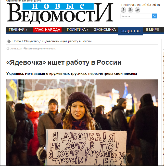 [Image: nvdaily.ru_.png]