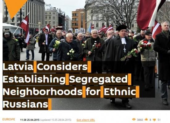 Фейк: В Латвии хотят создать «гетто» для русских