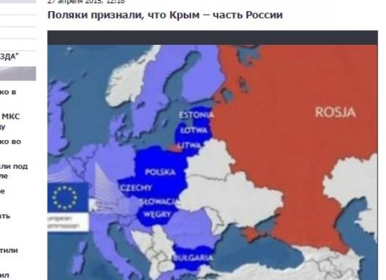 Фейк: Поляки признали Крым частью России