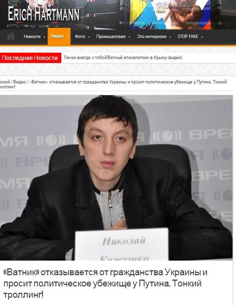 Скриншот сайта erich-hartmann.com