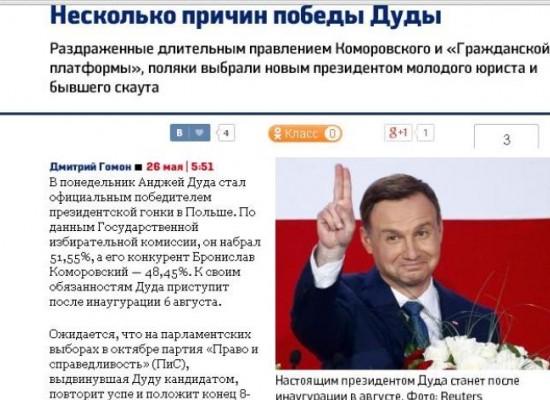 Журналисты «Вестей» взяли на вооружение наработки коллег LifeNews и НТВ