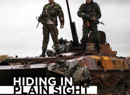 Скрываясь у всех на виду: война Путина в Украине