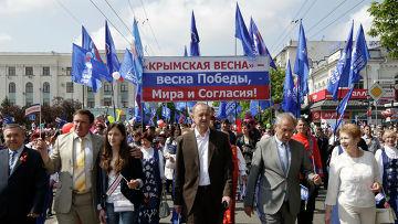 ©  РИА Новости Макс Ветров