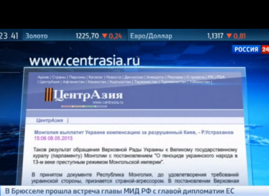 Fake: Ukraine Demands Compensation from Mongolia for 13th Century Invasion
