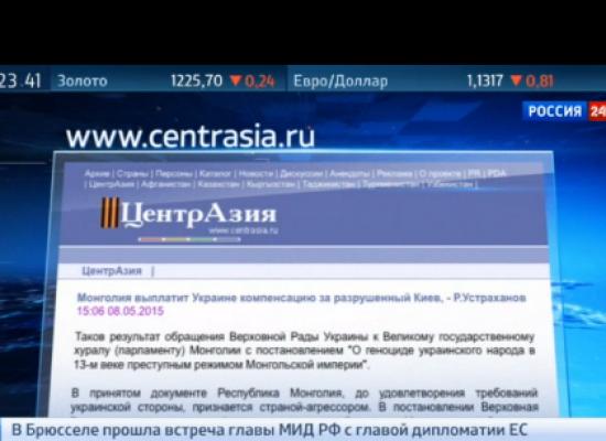 Фейк: Украина требует от Монголии компенсацию за нашествие хана Батыя