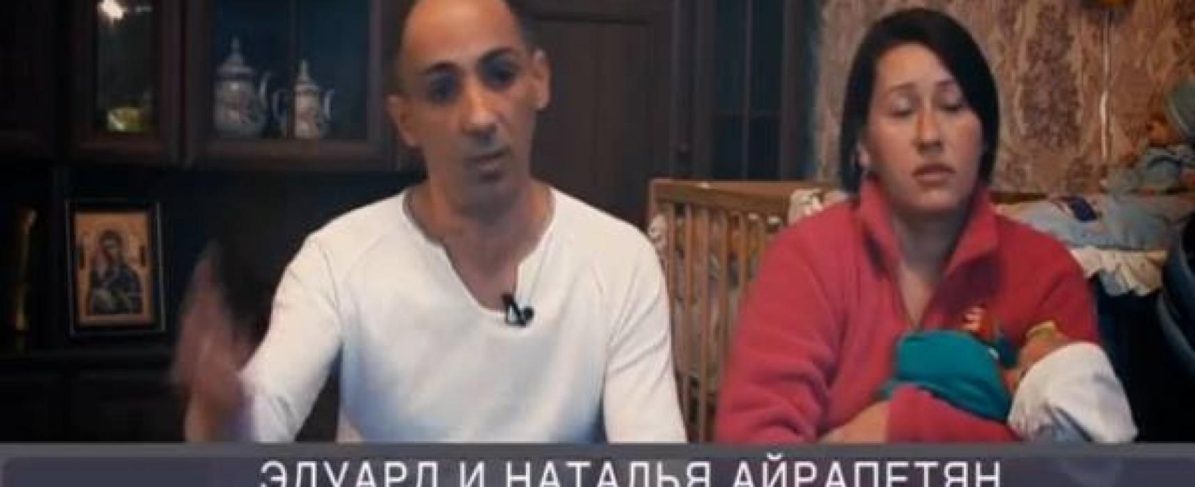 Канал Россия 24 сделал героя из участника событий в Одессе 2 мая, которого обвиняют в убийствах