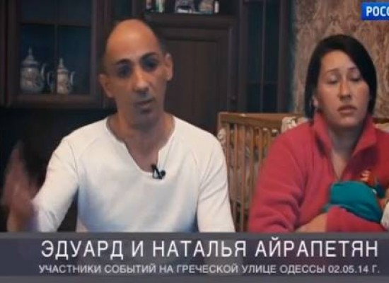 Russia 24 Presents Odesa Participant Who Is Accused of Murder as Hero
