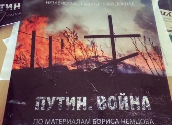 Доклад Немцова о Донбассе: полный текст и главные тезисы