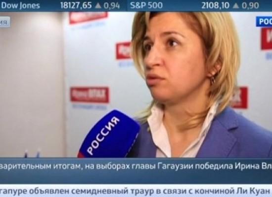 В Молдове приостановлено вещание телеканала «Россия 24»