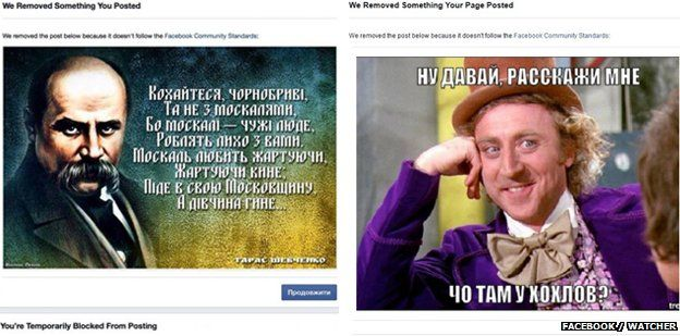 """""""Make love... but not to Russians,"""" says this quote from Ukraine's national poet, Taras Shevchenko (left). """"Go on, tell me what Ukrainians are up to"""", says the character Willy Wonka in a popular meme"""