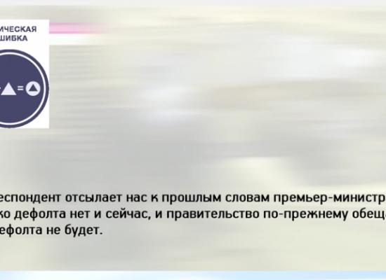 Российские теленовости будут ежедневно анализировать на наличие пропаганды