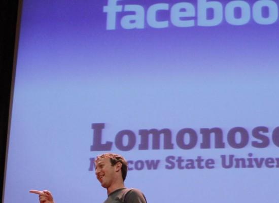 Facebook, Twitter и Google в России могут оштрафовать и заблокировать