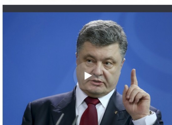 Fake: Poroshenko Makes Bandera Flag Symbol of Victory Day