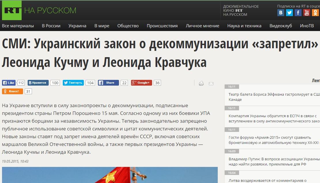 закон о запрете имен в россии SPAIO
