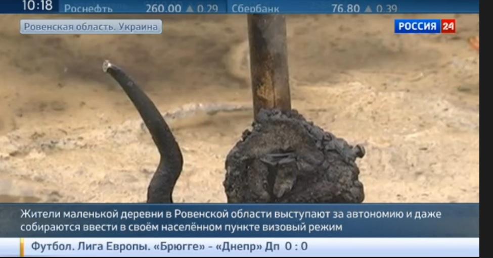 Скриншот сайта Вести.ru