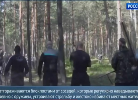 Fake: Inhabitants of Rivne Oblast Village Want Autonomy and Visa Regime