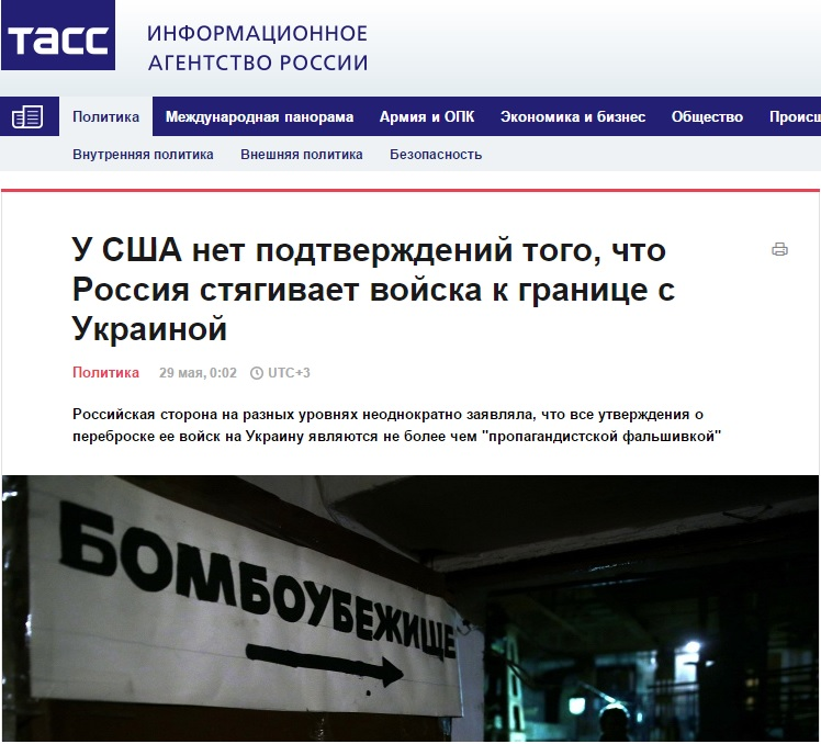 tass.ru website screenshot