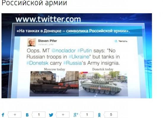 Фейк: Посол США в Киеве счел георгиевскую ленту символом российской армии