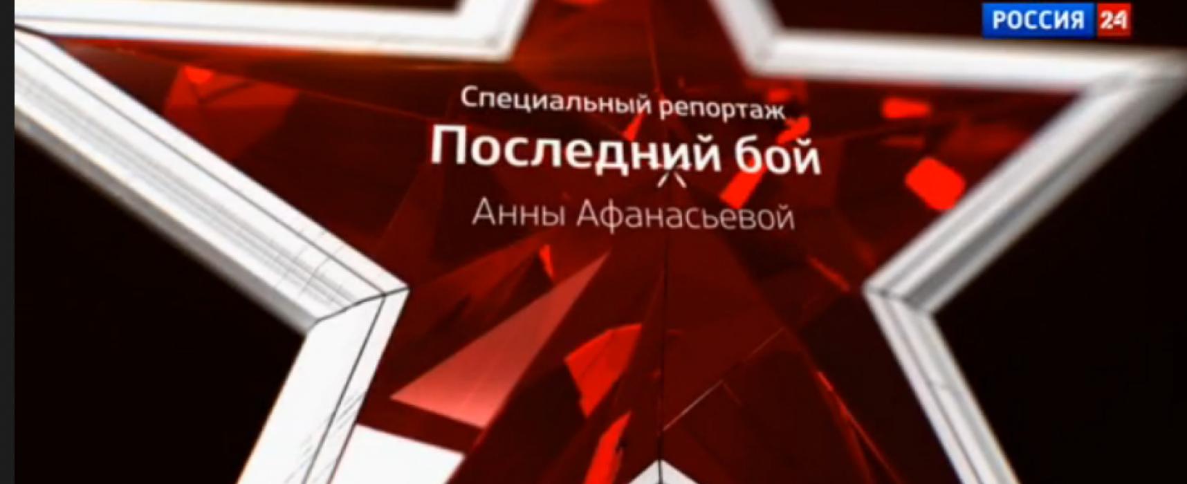 Fake: Ukraine Cancels Victory Day, Plans to Dismantle Vatutin Monument
