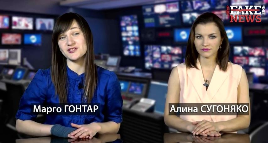 Россия 24 новости с украины видео