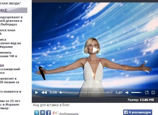 Телеканал Звезда представил перевод колонки из Washington Post как материал украинских СМИ