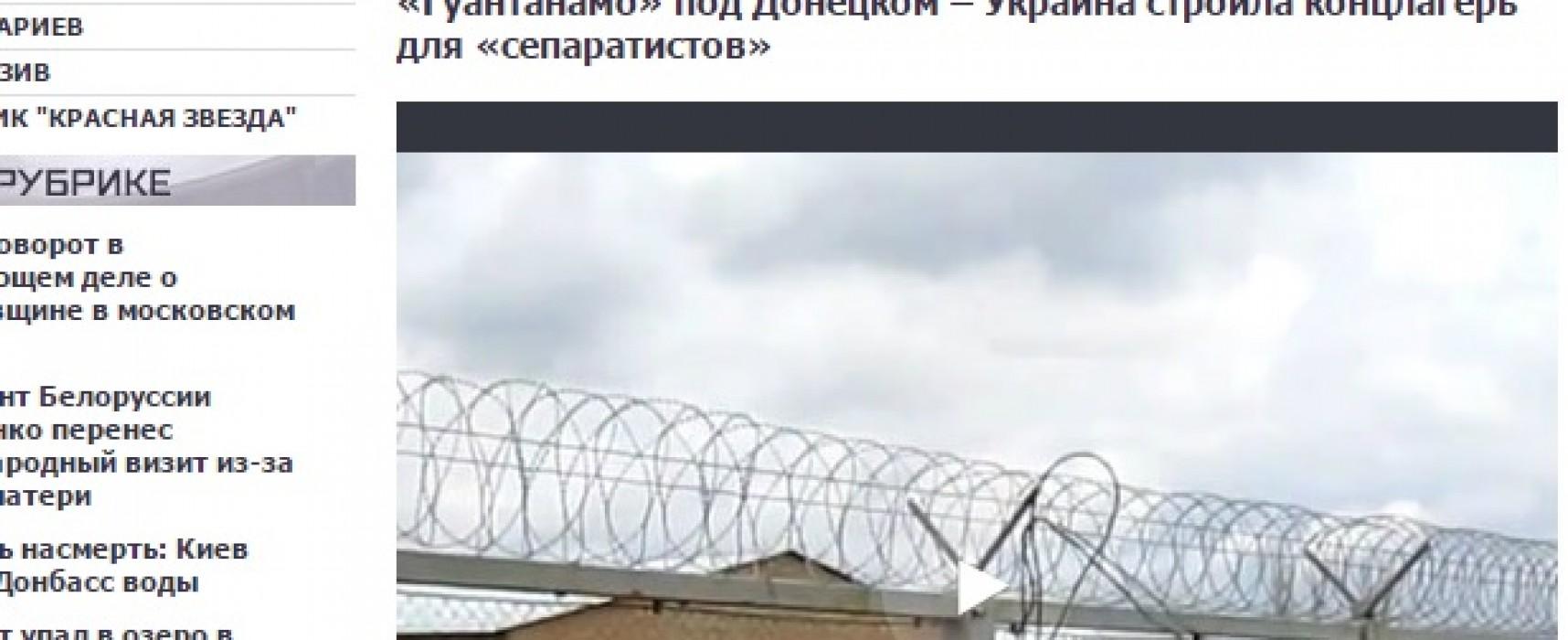 Falso: En la provincia de Donetsk están construyendo el campo de concentración para los separatistas
