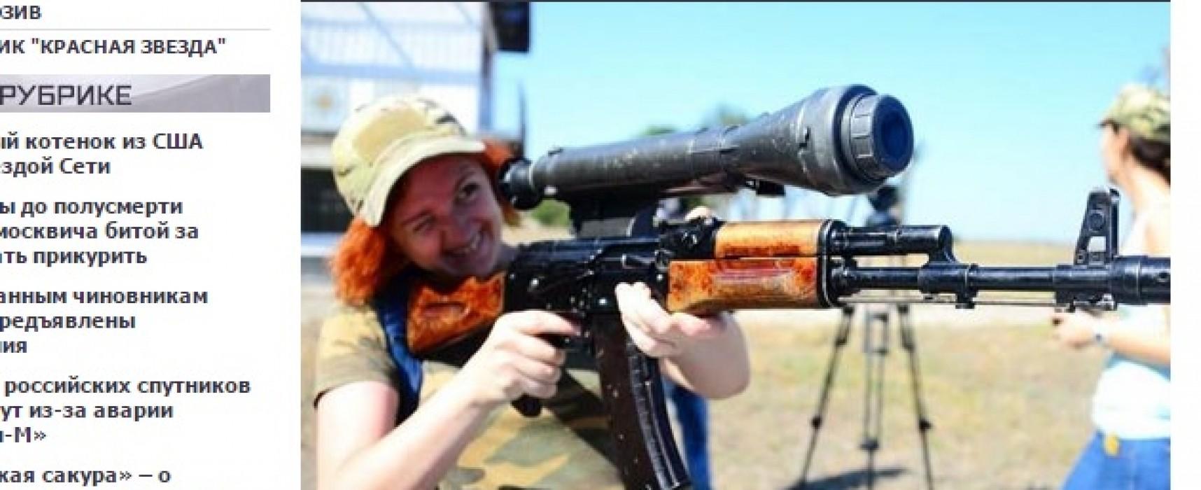 Фейк: Порошенко разрешил украинцам носить оружие