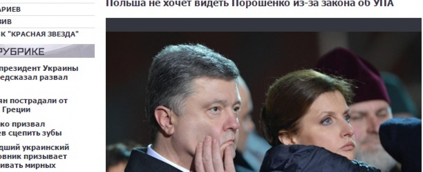 Российские СМИ назвали фейковую причину несостоявшейся встречи президентов Украины и Польши