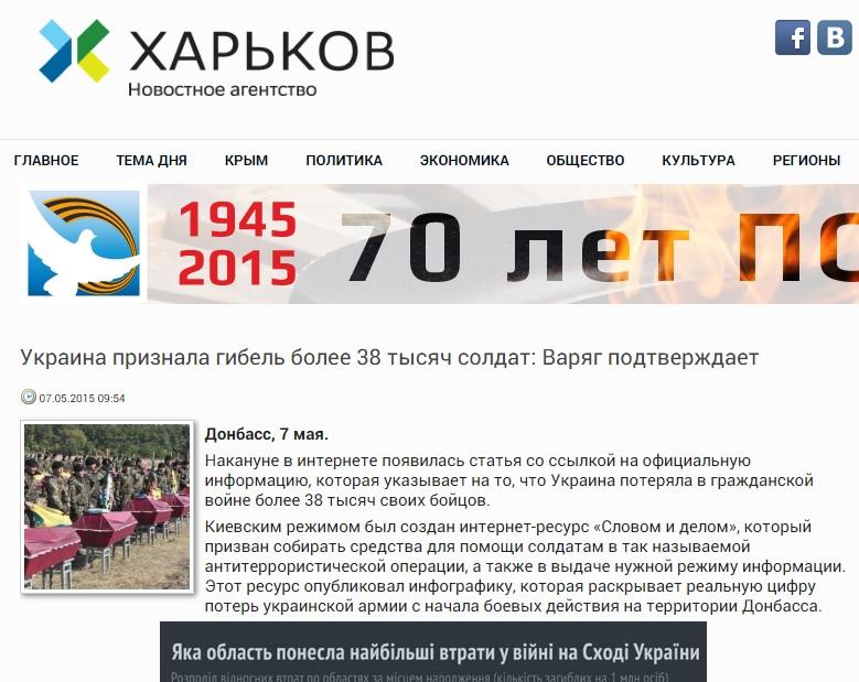 Скриншот сайта nahnews.org