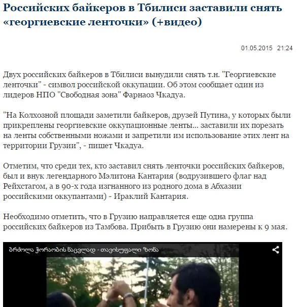 Скриншот сайта apsny.ge