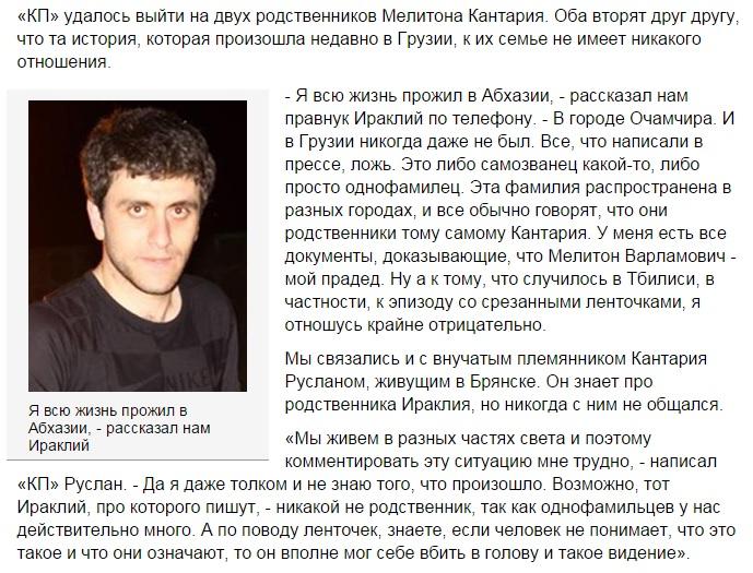Скриншот сайта kompravda.eu