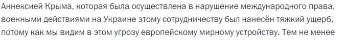 kremlin.ru captura de pantalla del sitio web oficial