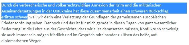 Скриншот сайта bundeskanzlerin.de