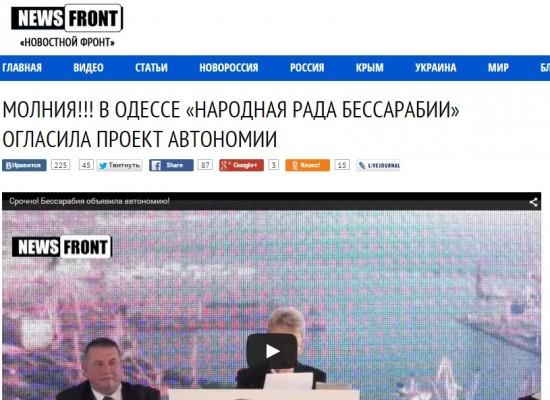 Fake: Bessarabia Proclaims Autonomy