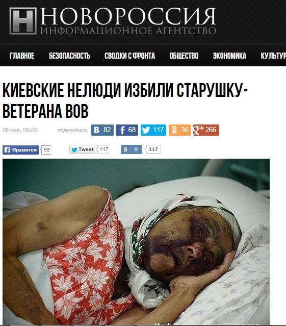 Скриншот сайта novorosinform.org
