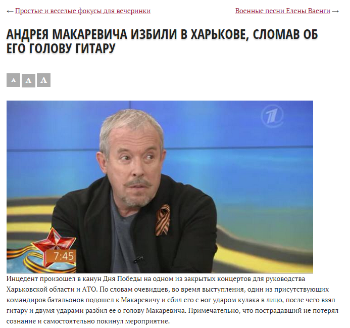 Скриншот сайта oppps.ru