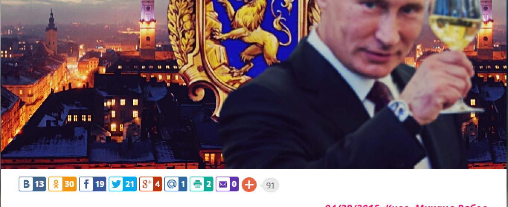 Фейк: Львов требует признать Крым и Донбасс территориями России