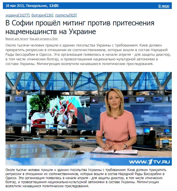 Скриншот сайта www.1tv.ru