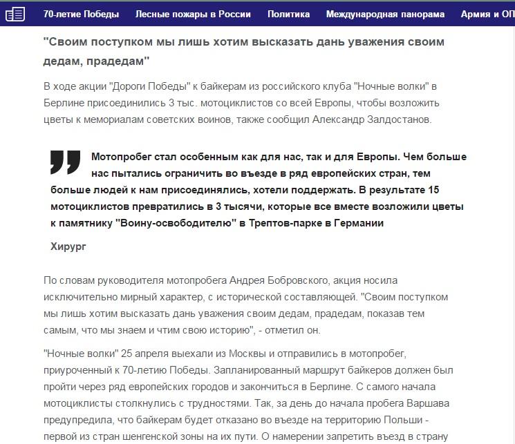 Скриншот сайта tass.ru
