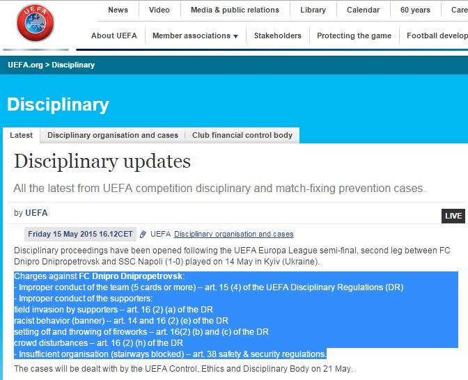 Скриншот сайта nsc-olimpiyskiy.com.ua