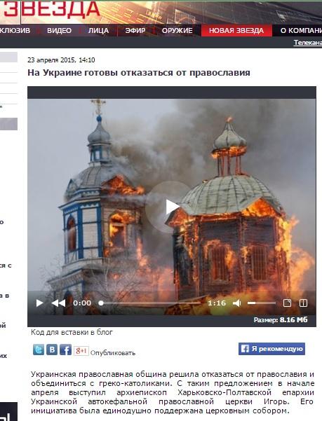 tvzvezda.ru website screenshot
