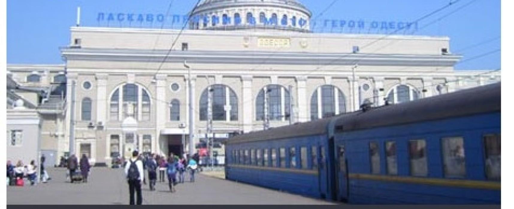 Фейк: На одесском вокзале запретили песни Утесова и Дунаевского