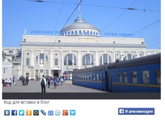 Fake: Songs of Utyosov and Dunayevsky Are Forbidden at Odesa Railway Station