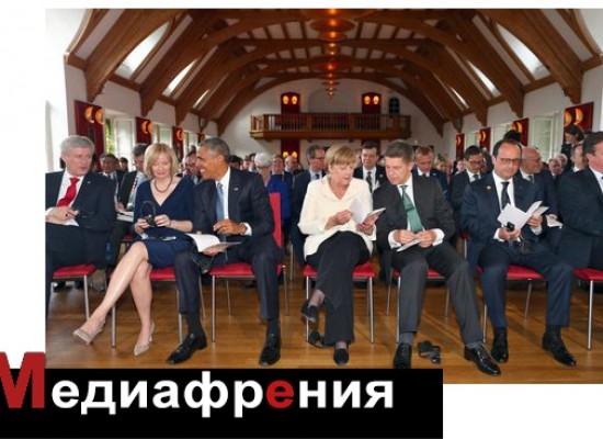 Игорь Яковенко: Современные Кирюхи о кастрации G7, огрызках несчастных и неприличном Западе