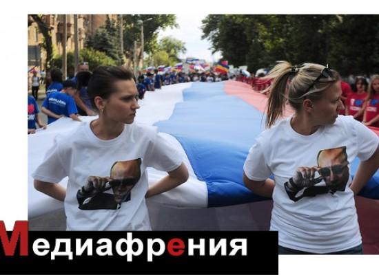 Игорь Яковенко: перекодированные