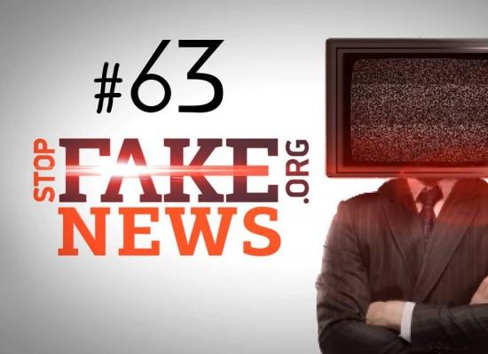 StopFakeNews #63. Боинг, Порошенко и протесты в Чили