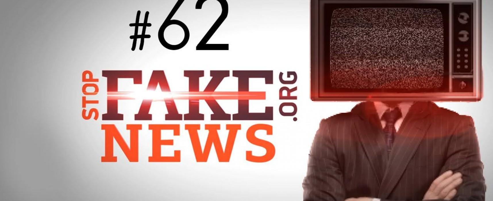 StopFakeNews #62. «Гуантанамо» под Донецком и фейковый твиттер Саакашвили