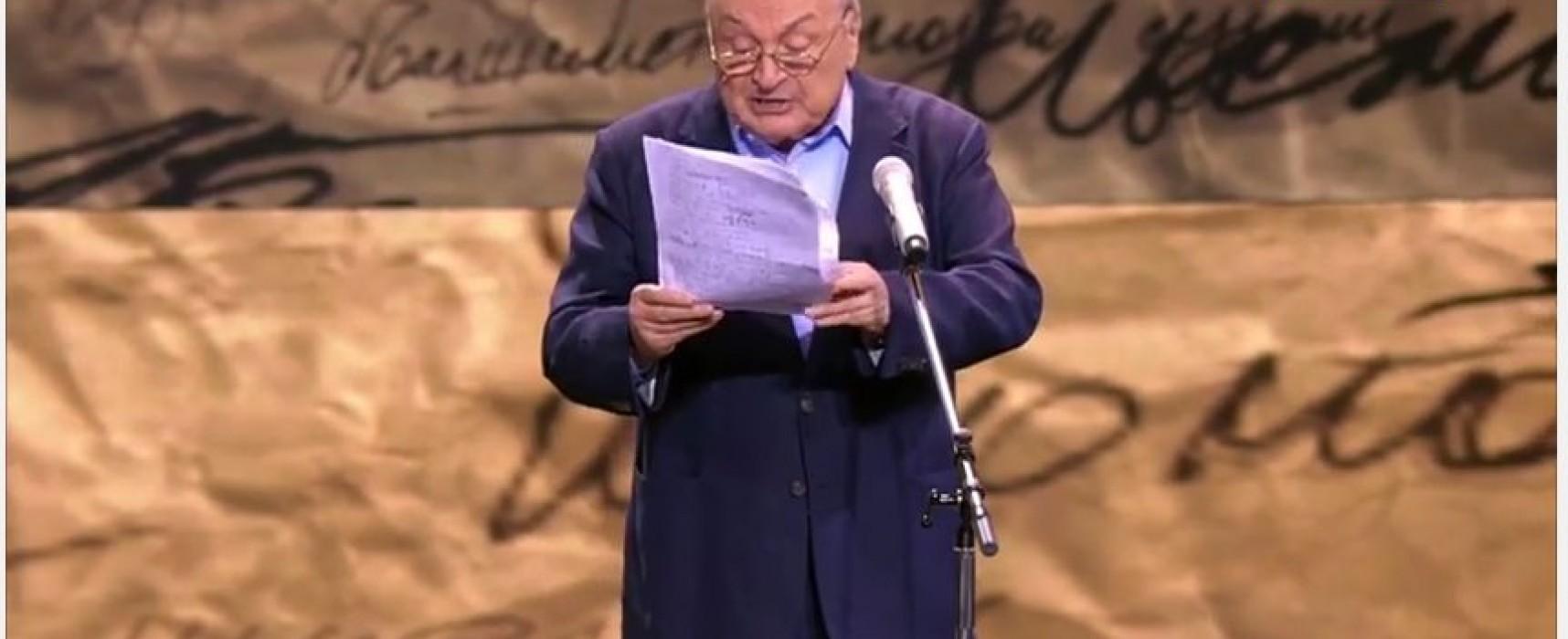 Из трансляции ТЭФИ вырезали выступление Жванецкого
