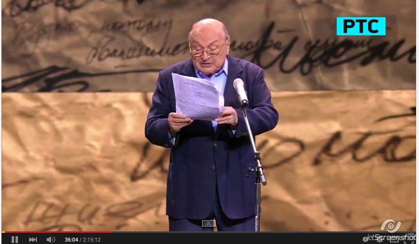 Скриншот выступления Михаила Жванецкого с видеоканала РТС