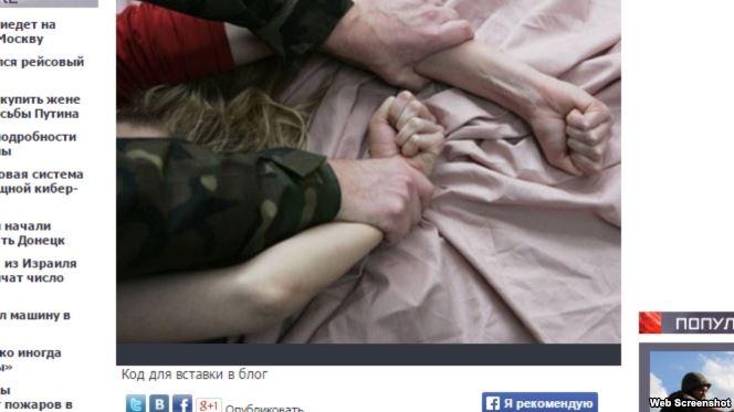 """Скриншот сайта телеканала """"Звезда"""" с сюжетом об изнасиловании, якобы совершенном в Киеве американскими солдатами"""